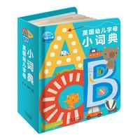 京东PLUS会员 : 《英国幼儿字母小词典》