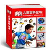 京东PLUS会员 : 《DK儿童百科全书》精致版
