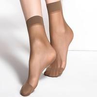 BONAS 宝娜斯 隐形短丝袜 20双装
