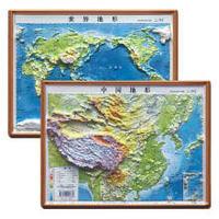 《凹凸立体地图:中国地形+世界地形》