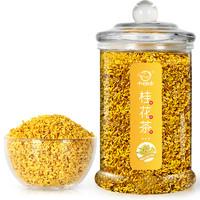 中闽飘香 桂花茶 玻璃罐装/15*8cm 35g