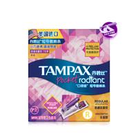 组合购 : TAMPAX 丹碧丝 幻彩系列 导管式 卫生棉条(普通流量7支*2+大流量7支+大流量14支)
