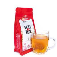 陇原兴发 红豆薏米茶 5g*30袋