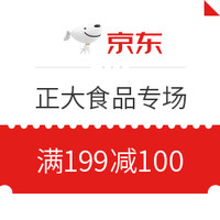 促销活动 : 京东 正大食品(CP)旗舰店 生鲜专场