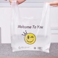 每日白菜精选 : 背心笑脸袋、超大鼠标垫、透明玻璃杯等