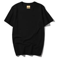 MENHOLEBO 名皇猎豹 19AW-S010 男士短袖T恤