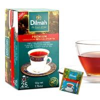 每日白菜精选 : 锡兰红茶包、钢化玻璃碗、魔芋爽等