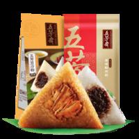 每日白菜精选 : 五芳斋猪肉粽、壁挂毛巾架、鱼酸菜等