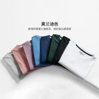 18日0点、批发价 : Baleno 班尼路 88902284 男士时尚圆领T恤