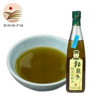 HATRMO TRUST  和麻子 新鲜青花椒油 240ml