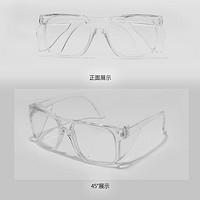 羽岳 009升级版 护目镜