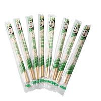 19日0点 : 竹大师 一次性筷子 100双