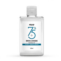 Cleace 可立仕 75%酒精凝胶 100ml*3