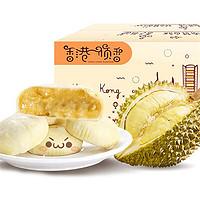 京东PLUS会员 : 中食顺香 榴莲饼 40g*6枚 *3件